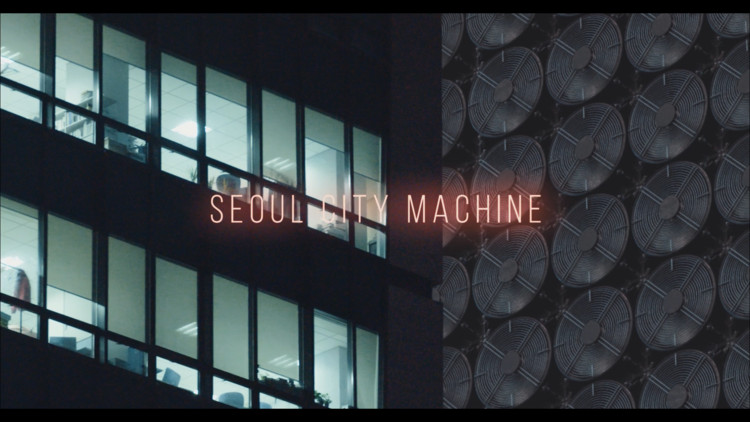Seoul City Machine / Liam Young for the Shenzhen Biennale (UABB) 2019