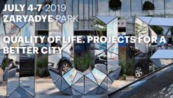 Moscow Urban Forum 2019: Quality of Life, Projects for a Better City