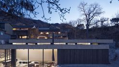 House on the Great Wall / MDDM STUDIO