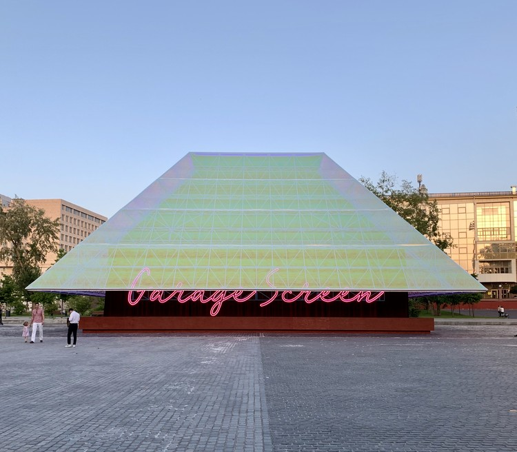"""Cinema temporário """"Garage Screen"""" é inaugurado no Parque Gorky em Moscou, © SYNDICATE architects"""