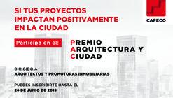 Postula al Premio Arquitectura y Ciudad (PAC)