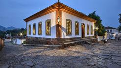 Museu de Sant'Ana / Gustavo Penna Arquiteto e Associados