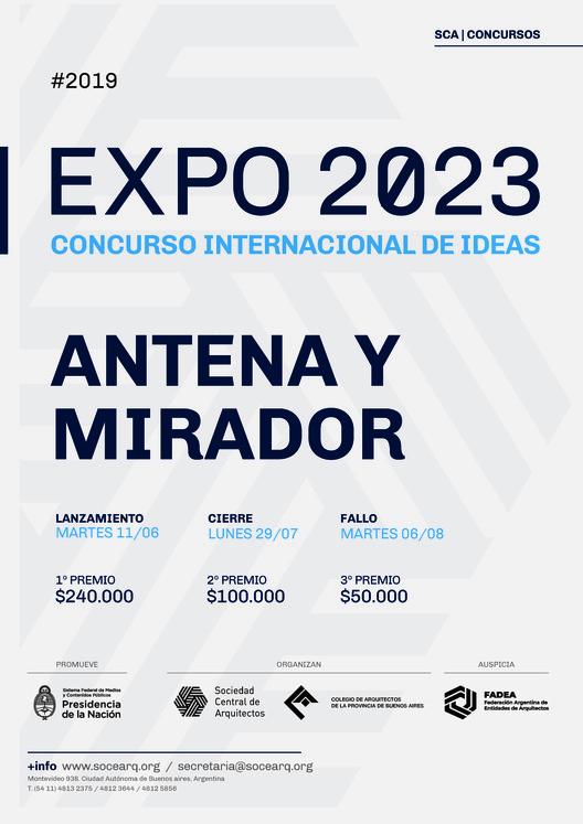 """Concurso Internacional de Ideas Expo 2023: """"Antena y Mirador - Hito Urbano"""", Cortesía de Sociedad Central de Arquitectos"""