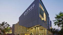 Shanghai Hongqiao Performing Arts Center / BAU