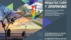 36° Congreso Colombiano de Arquitectura y Urbanismo