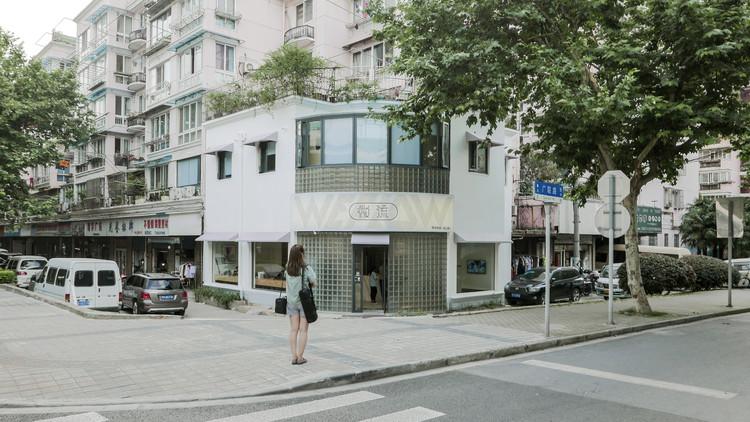 Weflow Hostel / JH-Atelier, streetview. Image © Yifei Xu
