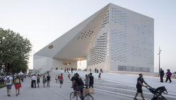 Cultural Center | ArchDaily