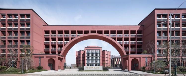 Nanjing Mingdao Middle School / XSJZ, arch. Image © Bowen Hou