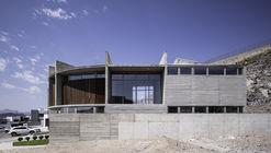 Casa MV / Garza Maya Arquitectos