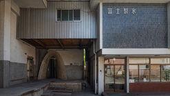 FUJIHIMURO Gallery and Residence / Taku Sakaushi (O.F.D.A.) + Sakaushi Lab (TUS)