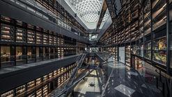 Lafonce · Maxone Bookstore / Gonverge Interior Design