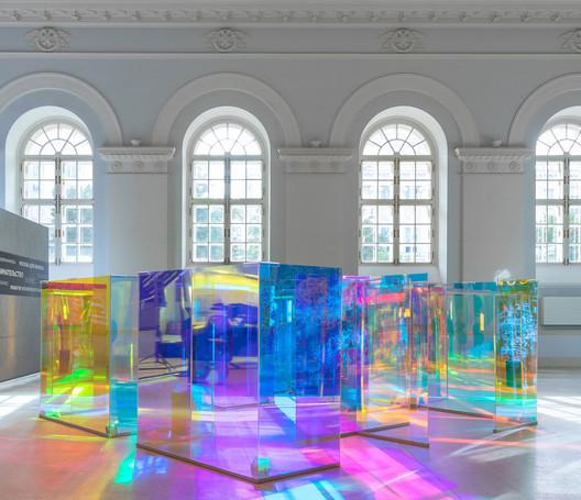 Future Materiality Pavilion / Pravda Bureau