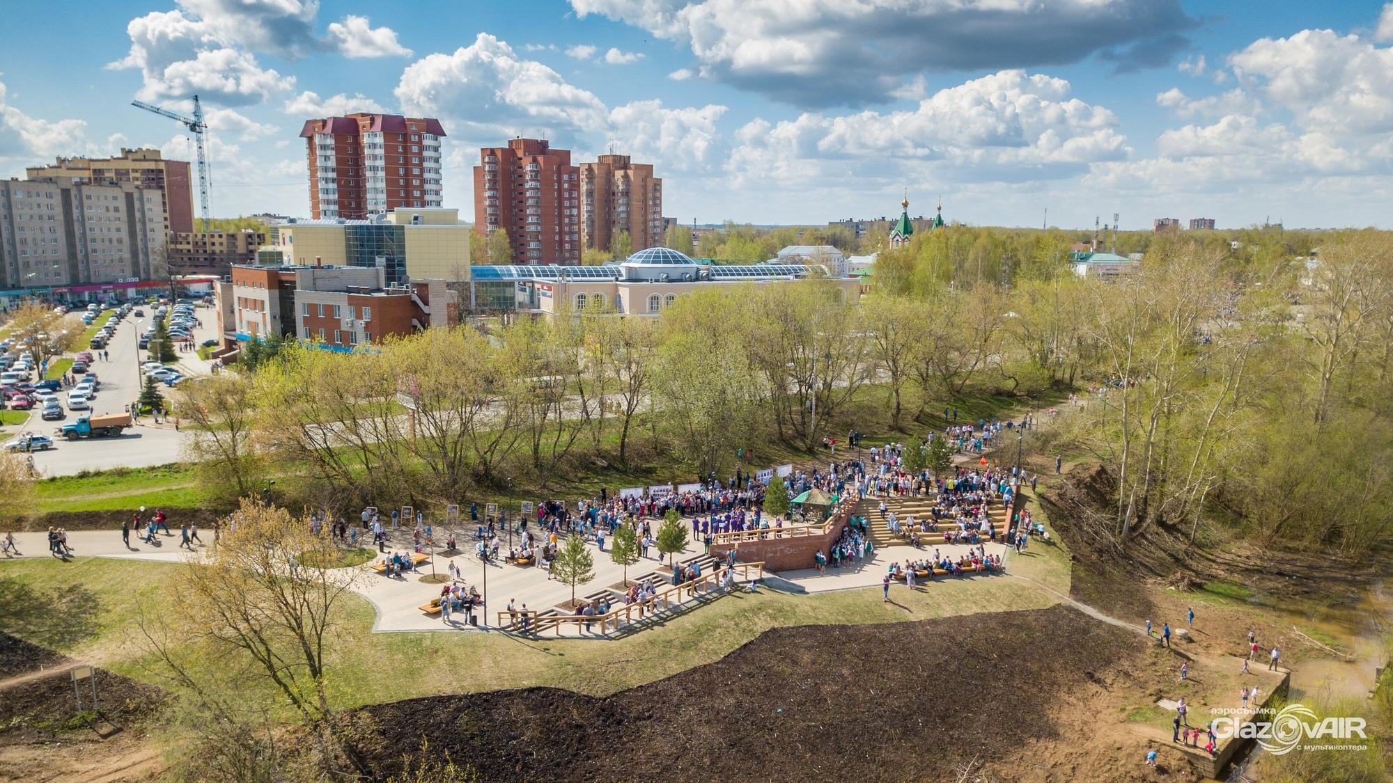 """Jardín de la ciudad de Glazov / Fundación NPO para el Desarrollo Urbano """"Garden City"""" - Plataforma Arquitectura"""
