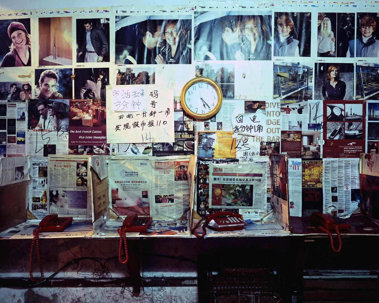 30+ La Social Shanghai Wallpapers