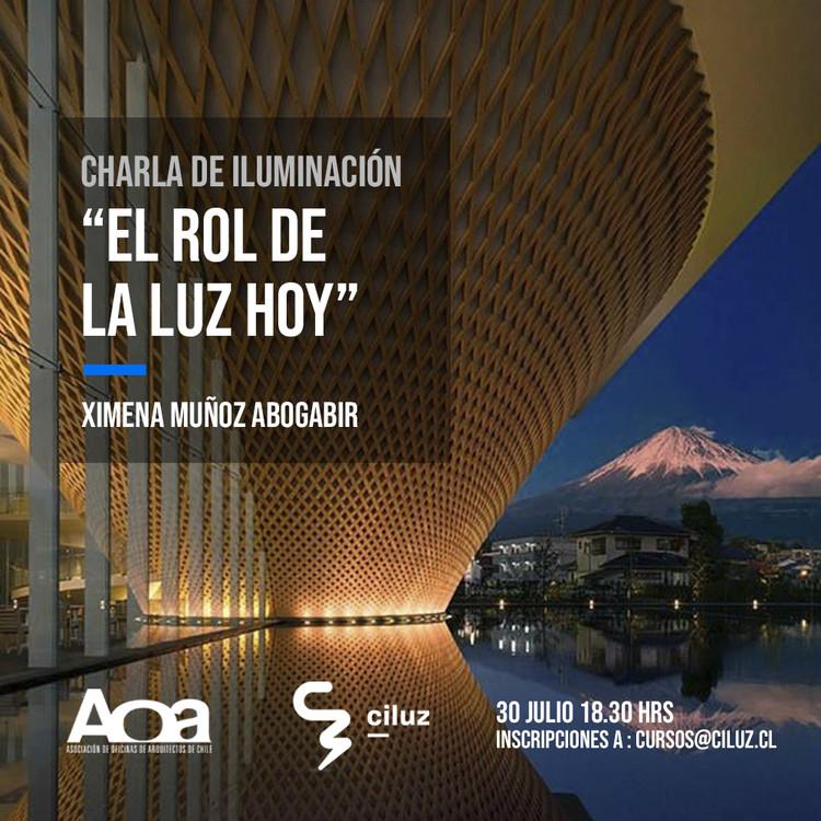 Charla: el rol de la luz hoy, Mt. Fuji Heritage Centre, Lighting Planners Associates