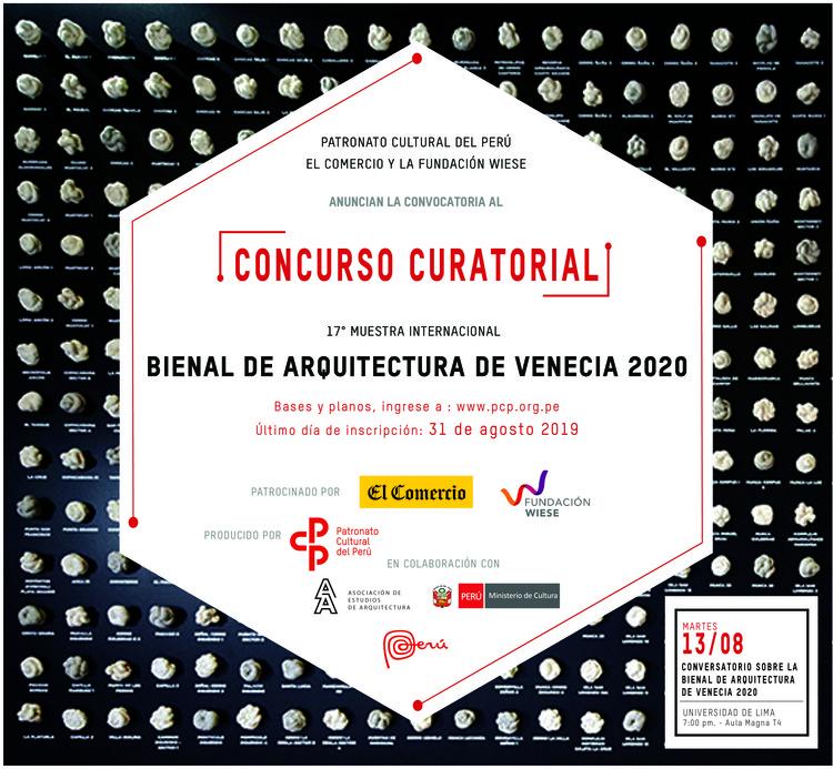 Concurso para el pabellón de Perú en la Bienal de Venecia 2020, Cortesía de Patronato Cultural del Perú