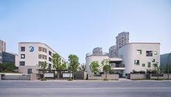 Hangzhou Shengli Primary School Affiliated Kindergarten / UAD