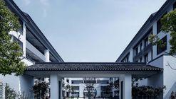 Liyang Experimental Primary School / UAD