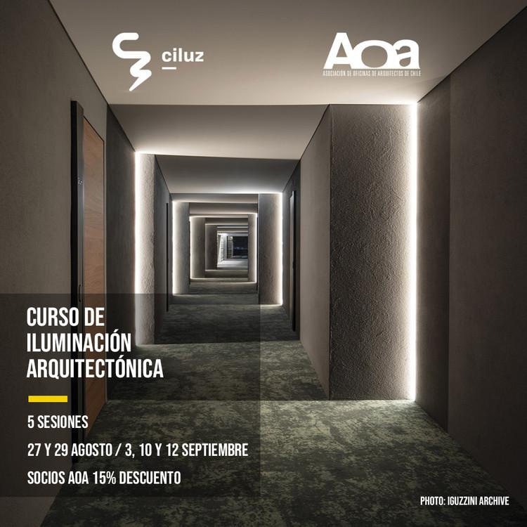 Curso de Iluminación Arquitectónica, Iguzzini Archive