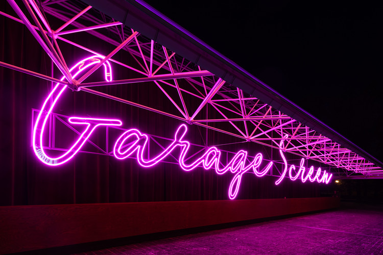 Call for Entries: Open Competition to Develop  Conceptual Designs for Garage Museum of Contemporary Art's Summer Cinema, Garage Screen 2019 (a) Mark Seryy