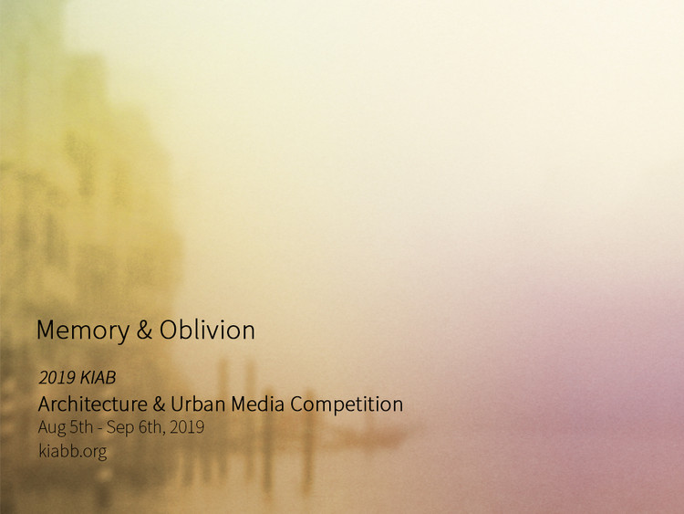 Open call : Busan Architecture & Urban Media Competition, Open call : Busan Architecture & Urban Media Competition