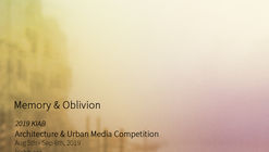 Open call : Busan Architecture & Urban Media Competition