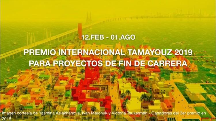 Premio Internacional Tamayouz 2019 para proyectos de fin de carrera
