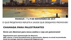 Chamada para palestrantes - II Simposio Internacional de Arquitetura Hospitalar em Manaus