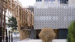 Japan House São Paulo / Kengo Kuma & Associates + FGMF