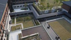 Western Academy of Haining International Campus of Zhejiang University / UAD
