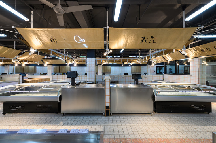 Yongnian Food Market, Julu Foods Group / Roarc Renew, © Freeman