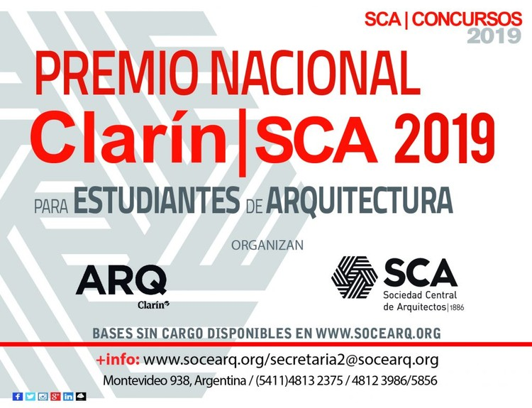 Premio Nacional Clarín-SCA 2019 para estudiantes de arquitectura en Argentina, Cortesía de Sociedad Central de Arquitectos
