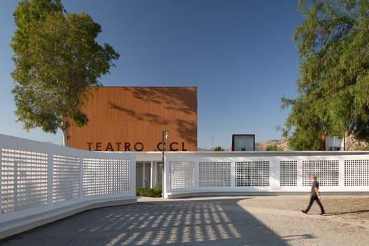 Lampa Cultural Center / emA Arquitectos + KMAA Arquitectos