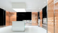 291 Photographs' Store  / LABOTORY