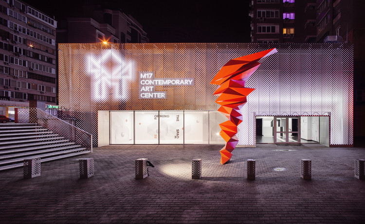 M17 Contemporary Art Centre Rethinking / Dmytro Aranchii Architects, © Alik Usik, Serhii Nikiforov