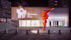 M17 Contemporary Art Centre Rethinking / Dmytro Aranchii Architects