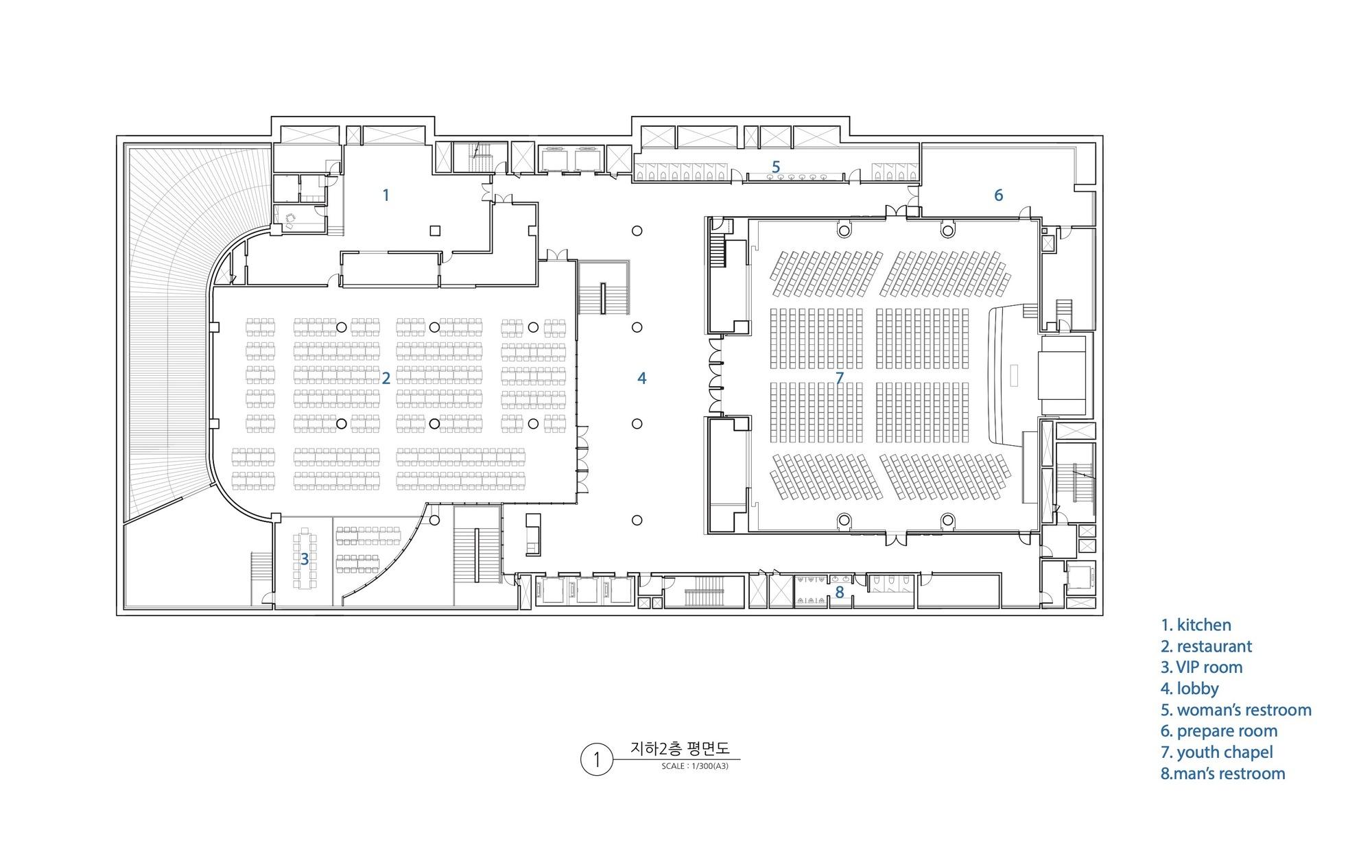 Gallery Of Saemoonan Church Seoinn Design Group Lee Eunseok 27
