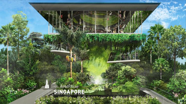 WOHA projeta pavilhão de Singapura para a Expo Dubai 2020, Cortesia de Singapore Pavilion, Expo 2020 Dubai
