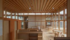 Centro Infantil Honai / UmbreArchitects