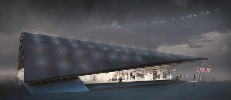 Smiljan Radic, Cecilia Puga y Paula Velasco diseñan el Pabellón de Chile para Expo Dubai 2020, Cortesía de Comunicado de Prensa