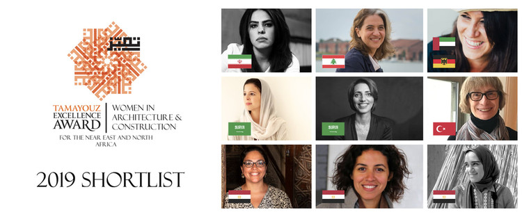 Shortlist Revealed for Tamayouz Women in Architecture and Construction 2019, Courtesy of Tamayouz Excellence Award 2019