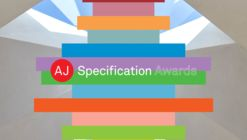 The AJ Specification Awards Entry Deadline Extended to 11 October