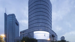 GDA Plaza in Hangzhou / gmp Architects