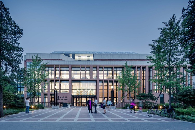 4th Phase Addition of Tsinghua University Library / THAD, north entrance night view. Image © Arch-Exist