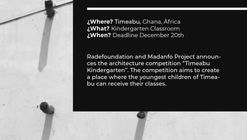 Timeabu Kindergarten Competition: Design & Construction