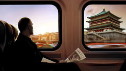 Open Call for Design of New Xi'An Train Station