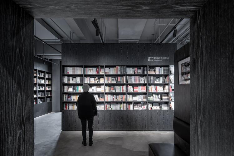 OWSPACE book store in Aranya / B.l.U.E. Architecture Studio, © Qingshan Wu