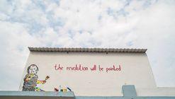 ¿La arquitectura activista puede ayudar a combatir el cambio climático?