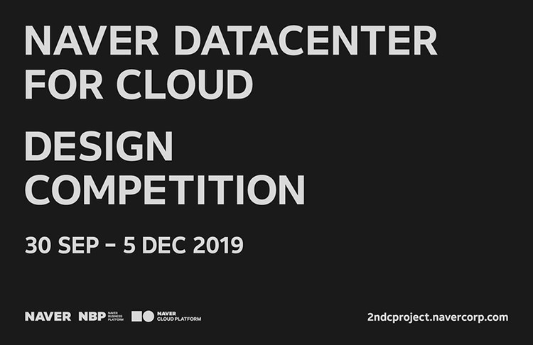 Open Call: NAVER DATACENTER FOR CLOUD DESIGN COMPETITION