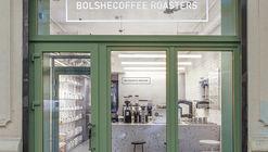 Bolshecoffee Roasters & Shop / AKME